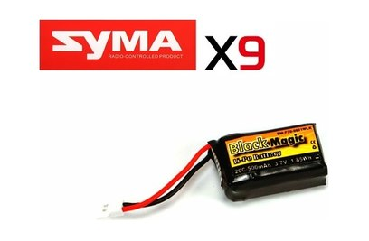 Аккумулятор Black Magic LiPo 3.7V 500mAh