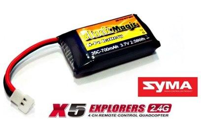 Аккумулятор Black Magic LiPo 3.7V 1S 35C 700 mAh