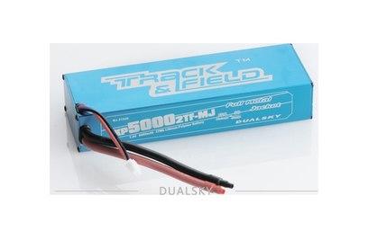 Аккумулятор Li-Po Dualsky Metal Jacket Hard case 7.4v 5000mAh 60C