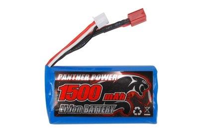 Аккумулятор Li-ion 7.4V 1500mAh для Remo Hobby 1:16