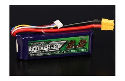 Аккумулятор Turnigy Nano-Tech 2200mAh 3S 25-50C LiPo
