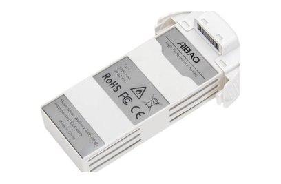 Аккумулятор для Walkera Aibao 7.6V 5200mAh
