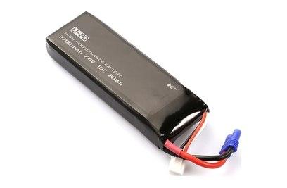 Аккумулятор для Hubsan H501S