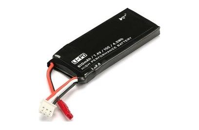 Аккумулятор для Hubsan H502S