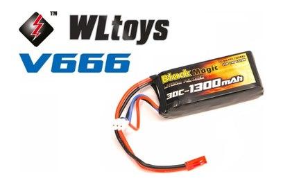 Аккумулятор LiPo 7.4В 1300 mAh JST-разъем