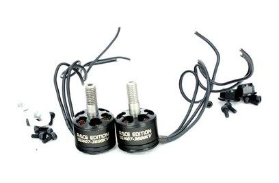 DYS Моторы (пара) SE1407 3600Kv - DYS-SE1407-3600KV - DYS-SE1407-3600KV