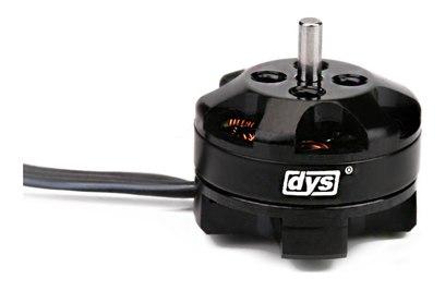DYS Мотор BE1102 7800Kv - DYS-BE1102-7800KV