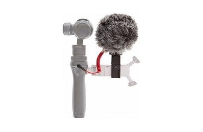 Микрофон Rode и крепление микрофона для OSMO