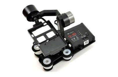 Подвес для камеры Walkera - G-3D