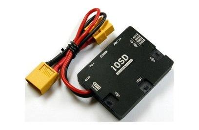 Блок телеметрии DJI iOSD Mark II
