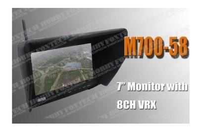 """Монитор 7"""" с приемником 5.8G для FPV-полетов"""