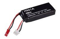 Аккумулятор H901A для пульта Hubsan H501, H502, H109 (7.4V, 1400 mah)