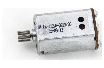 Мотор A для квадрокоптера JXD 506, 507 - 506-19