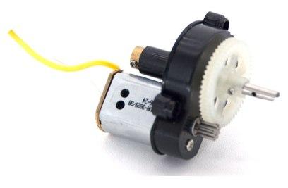 Мотор обратного вращения - JXD-507-21