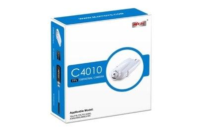 Видеокамера MJX C4010 FPV HD 720