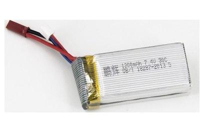 Аккумулятор 7.4V 1200 mAh Li-po для квадрокоптера MJX X101