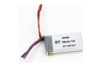 Аккумулятор 7.4V 700 mAh для квадрокоптера MJX X601H
