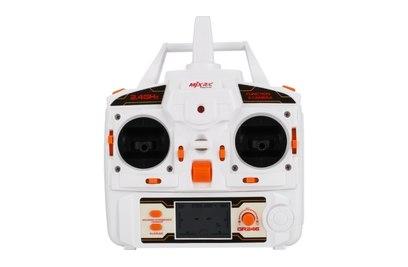 Пульт управления для квадрокоптера MJX X101
