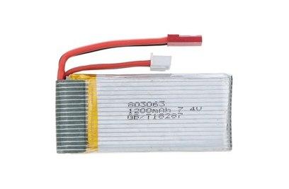 Аккумулятор MJX LiPo 7,4V 1200 mAh для X101