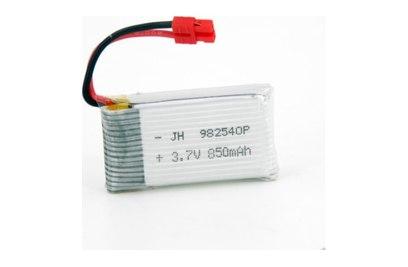Аккумулятор Li-Po 3.7v 850 mAh Syma X5H