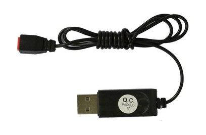 Зарядное USB устройство для Syma X5HW