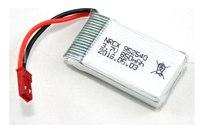 Аккумулятор для Syma X54HW|HC (850 mah)