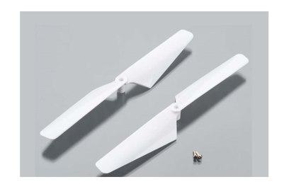 Набор пропеллеров (белые) LaTrax Alias