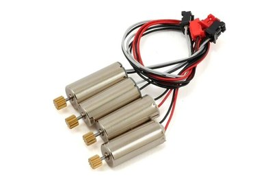Набор коллекторных электромоторов LaTrax