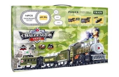 Детская железная дорога Huan Nuo - 3701-3A