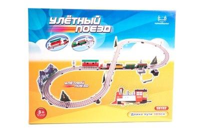 Железная дорога 389 см (питание от сети) - K-8102
