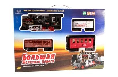 Железная дорога 420 см (набор 133)