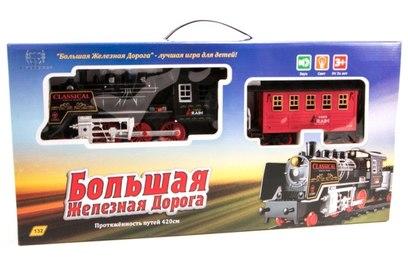 Железная дорога 420 см (набор 135)
