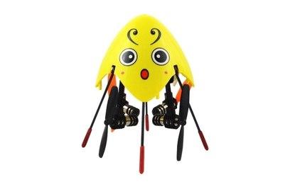 Радиоуправляемое квадрояйцо Cheerson 3D Stunt Flying Egg