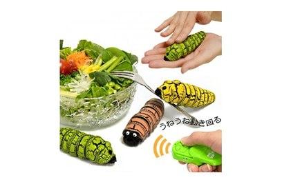 Интерактивная гусеница 9908
