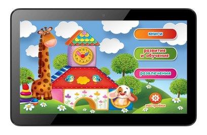 10 Детский развивающий центр ST-1002 3G - CET-0015-01