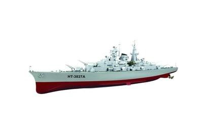 Радиоуправляемый русский эсминец Heng Tai HT-3827A