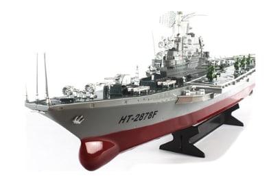 Р/у авианосец Heng Tai Challenger [76 см]