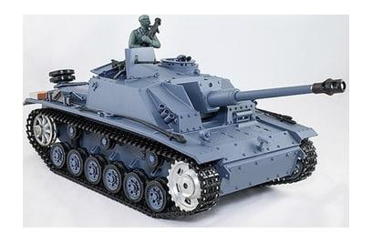 Радиоуправляемый танк Heng Long SturmgeschutzIII HC 1:16