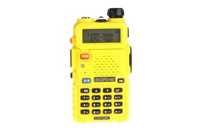 Радиостанция Baofeng UV-5R (желтая)