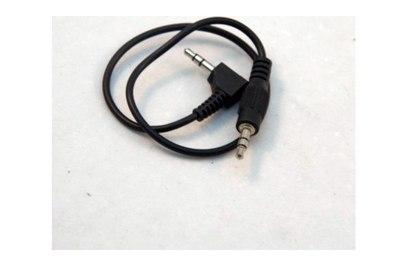 Кабель для MP3 - RAS-81700-14