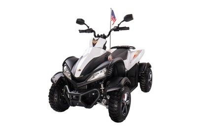 Детский квадроцикл Joy Automatic Yamaha Raptor - BJ268