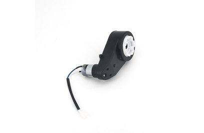 Редуктор 12V для электромобиля HZB-118 - XMX-022