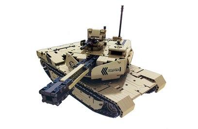 Радиоуправляемый электромеханический конструктор QiHui танк, стреляющий пульками  - QH9801