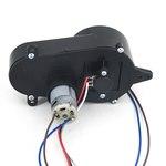 Редуктор рулевого управления ABL с автовозвратом и мотором - ABL-007