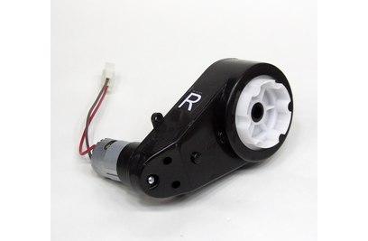 Правый редуктор для электромобилей JiaJia - JJ002