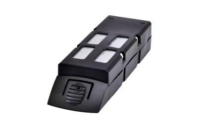 Аккумулятор 7.4V 1500mAh для квадрокоптера WLtoys Q303 - Q303-06