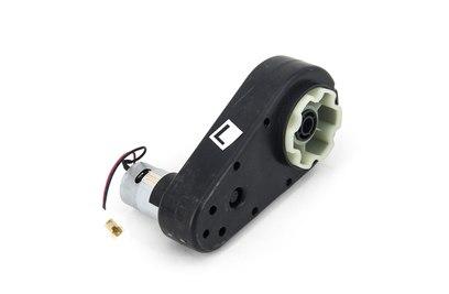 Левый редуктор 12V для электромобиля - CH-002