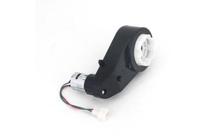 Правый редуктор 12V для электромобиля - QLS-007