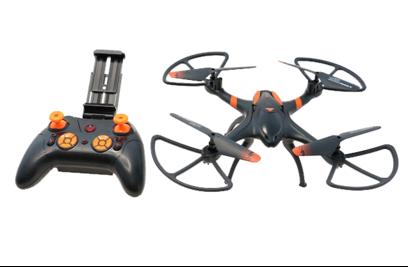 Aosenma X-Drone 480p квадрокоптер