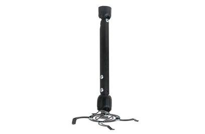 Потолочный кронштейн для проекторов KROMAX PROJECTOR-400 (Черный)